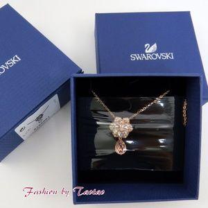 swarovski 5165561 carley: pendant vros/cry/rose